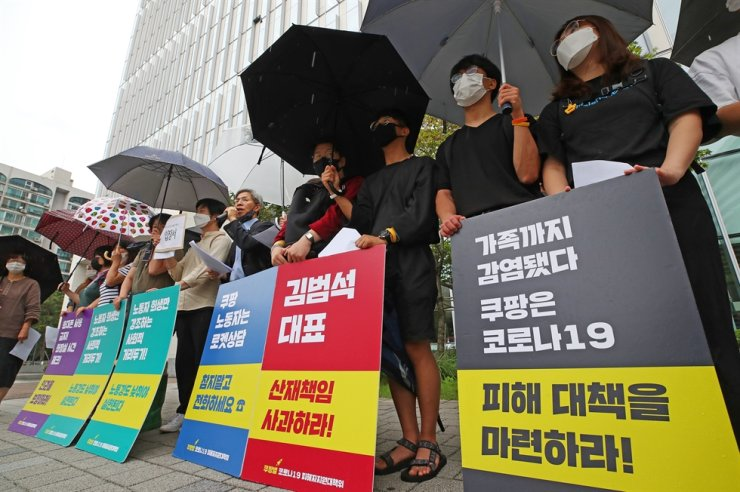 Members of a countermeasures committee for people who were infected with COVID-19 at a logistics center of Coupang, a leading e-commerce company, in Bucheon, at the end of May, stage a rally in front of the company's headquarters in Songpa-gu, southeastern Seoul, Thursday. Yonhap