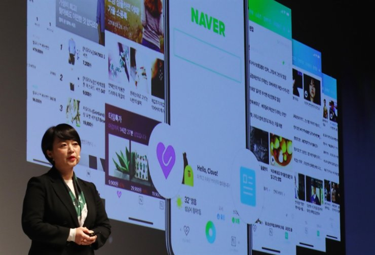Naver CEO Han Seong-sook talks about new style of Naver's platform during the press conference held at Grand Intercontinental Hotel in Gangnam, Seoul, in Sept. 2018. / Yonhap