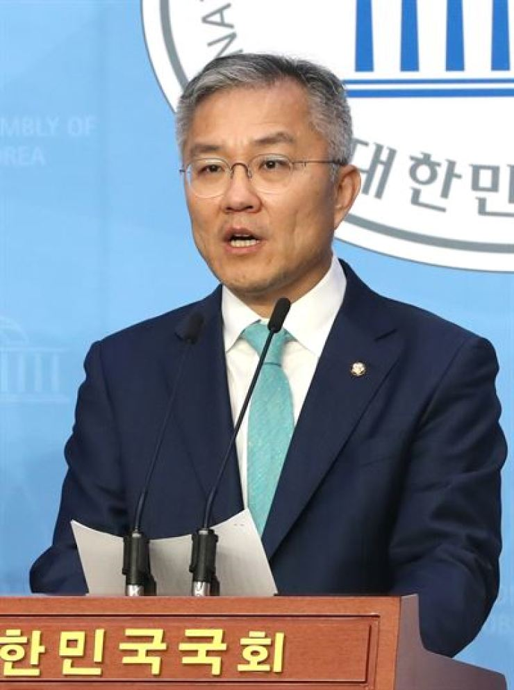 Rep. Choe Kang-wook of the minor liberal Open Minjoo Party / Yonhap
