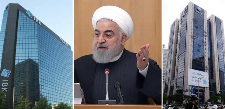 From left: the Industrial Bank of Korea headquarters in Seoul, Iranian President Hassan Rouhani, and the Woori Bank headquarters in Seoul / Korea Times file
