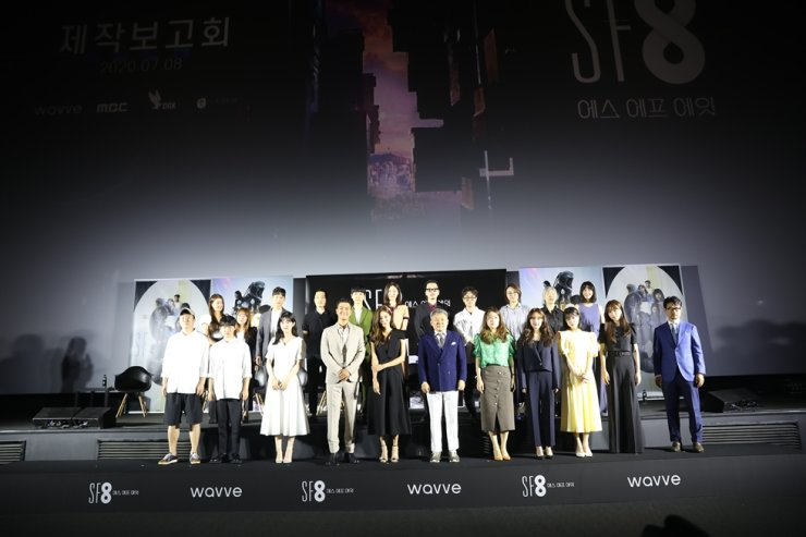 Actors and directors of cinematic drama 'SF8' pose during a press conference held in Seoul, Wednesday. Courtesy of Wavve