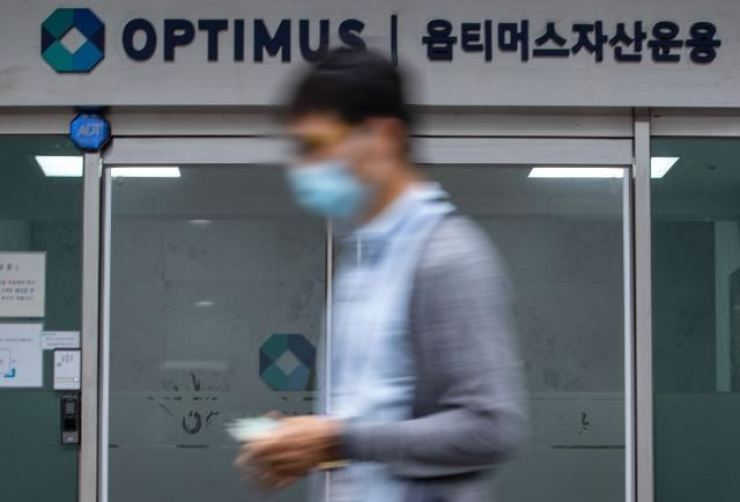 A man walks past the entrance of the head office of Optimus Asset Management in Seoul. Korea Times file