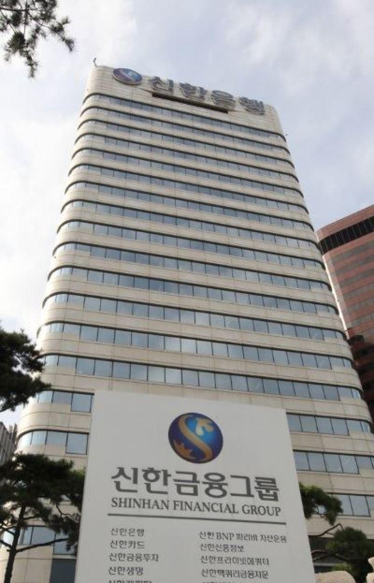 Shinhan Financial Group headquarters in Seoul