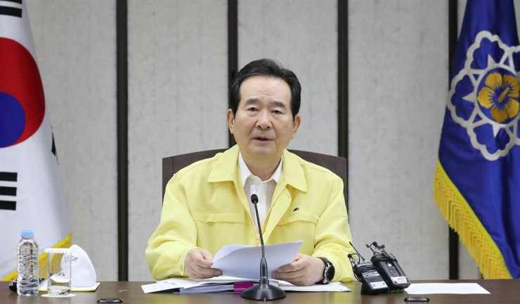 Prime Minister Chung Sye-kyun speaks during a coronavirus response meeting at the government complex in Sejong, Wednesday. Yonhap