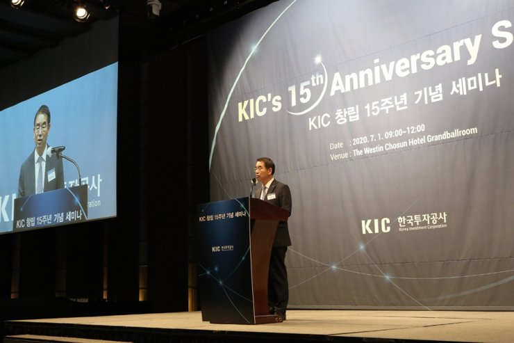 Korea Investment Corporation (KIC) CEO Choi Hee-nam delivers an opening speech during the KIC's 15th Anniversary Seminar at the Westin Chosun Hotel in Seoul, Wednesday. / Courtesy of KIC