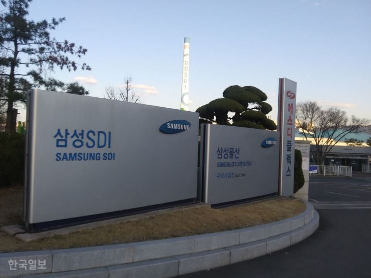 Samsung SDI plant in Gumi, South Gyeongsang Province / Courtesy of Samsung SDI