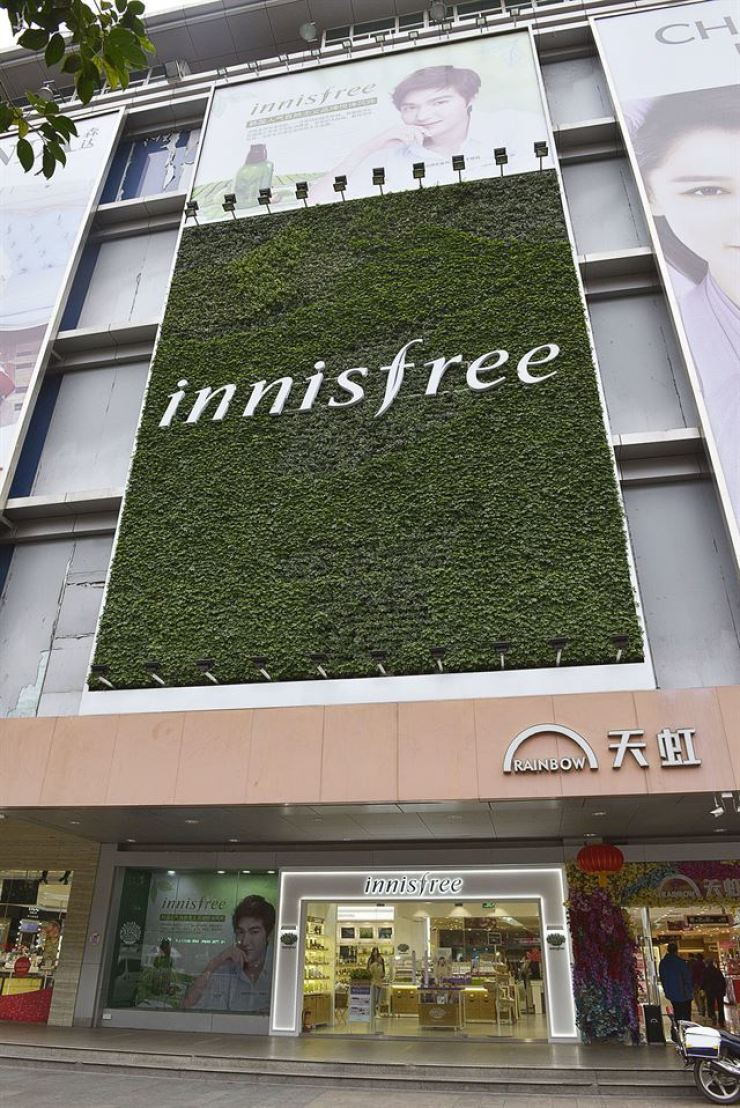 An outlet of Amorepacific's Innisfree brand in China / Courtesy of Amorepacific
