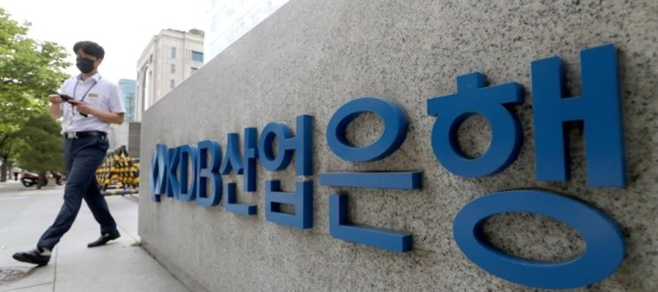 A worker passes by the headquarters of Korea Development Bank on Yeouido, Seoul on June 10. Yonhap
