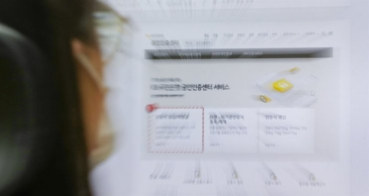A website showing the traditional accredited certificate system is seen in this photo. The mandatory use of the public certificate of authentication will cease to have legal effect on Dec. 10. Yonhap
