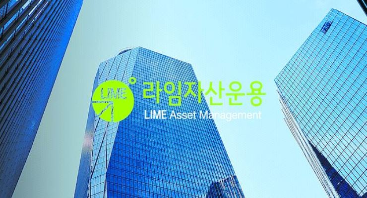 Lime Asset Management's headquarters at the IFC on Yeouido, Seoul / Korea Times file