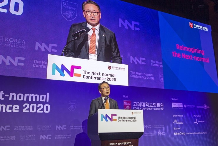 Kim Young-hoon, executive vice president for medical affairs at KU, speaks during the 'Next Normal Conference 2020' hosted by the school at the College of Medicine building in Anam, Seoul, Thursday. Courtesy of KU Medicine
