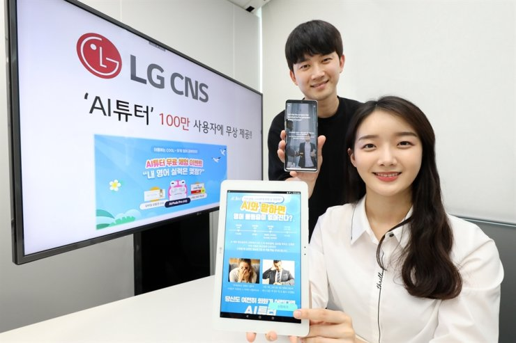 LG CNS is set to provide its AI English education service AI Tutor to 1 million users next month free of charge, the firm announced Tuesday. The program has an AI teacher that corrects the user's grammar and pronunciation through conversation and helps the user to improve confidence in overcoming language barriers. / Courtesy of LG CNS