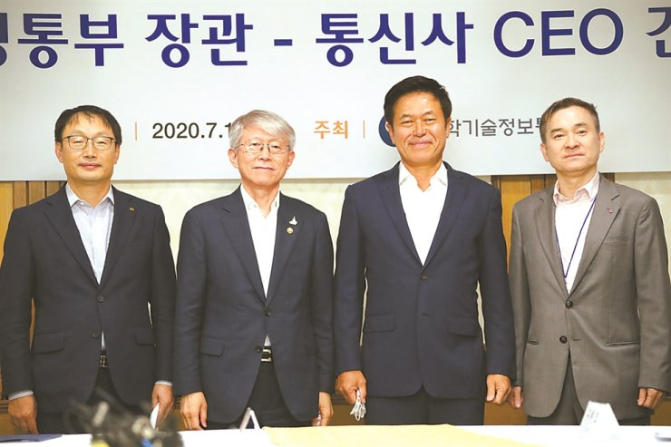 Chiefs of the country's three major telecom companies and ICT Minister Choi Ki-young pose for a picture during a meeting to enhance cooperation for the establishment of nationwide 5G coverage at the Seoul Government Complex, Wednesday. From left, KT CEO Koo Hyun-mo, ICT Minister Choi Ki-young, SKT CEO Park Jung-ho and LG Uplus Vice Chairman Ha Hyun-hwoi. / Yonhap
