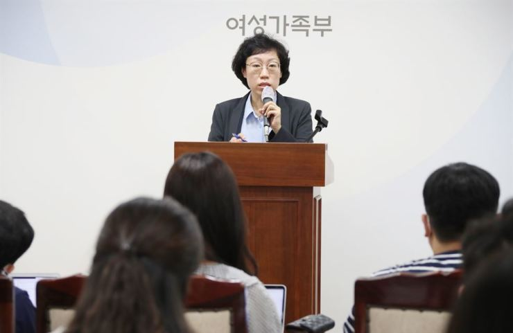 Hwang Yoon-jung, a gender ministry official speaks during a regular briefing at government complex in Seoul, Thursday. Yonhap