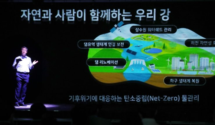 K-water CEO Park Jae-hyeon announces the company's vision at the firm's headquarters in Daejeon, Wednesday. / Courtesy of Korea Water Resources Corp.