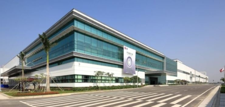 Seen above is LG Electronics' plant in Haipong, Vietnam. Yonhap