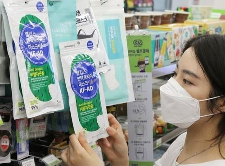 Anti-droplet masks hit the shelves at major department stores, discount outlets and convenience stores in a full-fledged manner as mask producers have sharply increased the supply of such masks. Yonhap