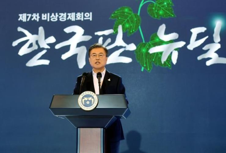 President Moon Jae-in announces the Korean New Deal investment initiative at Cheong Wa Dae, July 14. Cheong Wa Dae Press Corps