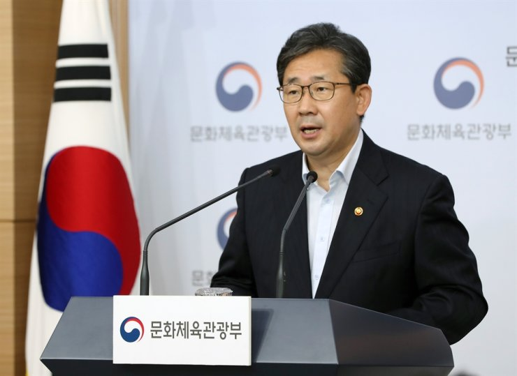Culture Minister Park Yang-woo speaks during a press briefing at the Central Government Complex, Seoul, Thursday. / Courtesy of Ministry of Culture, Sports and Tourism