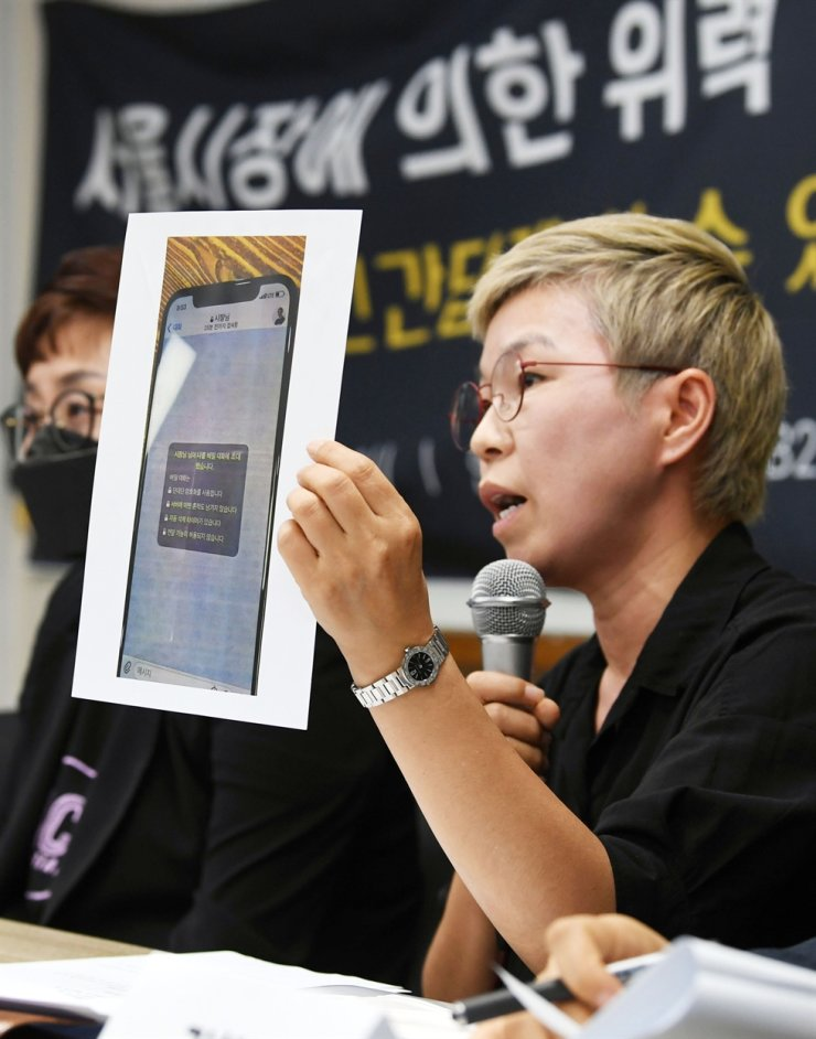 Kim Jae-ryun, the lawyer for the former secretary of late Seoul Mayor Park Won-soon who accused him of sexual harassment, shows an invitation to a Telegram secret chat allegedly sent by the mayor to the victim, during a press conference in Seoul, Monday. / Yonhap