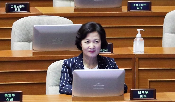 Justice Minister Choo Mi-ae at the National Assembly meeting on July 30. / Yonhap