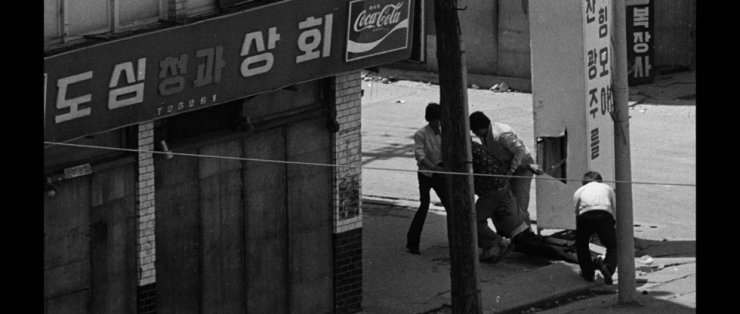 A scene from the film 'Gwangju Video: The Missing' / Courtesy of FEEL&PLAN