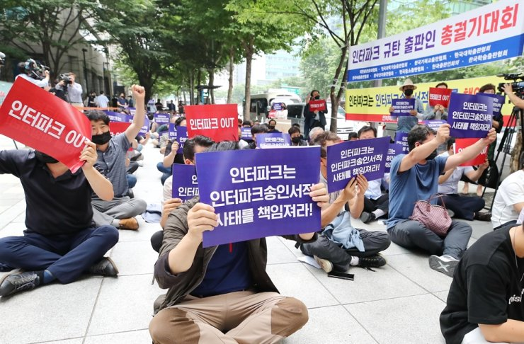 Publishers launch a protest against the book retailer Interpark in front of its headquarters in Gangnam-gu, Seoul, Monday. Yonhap