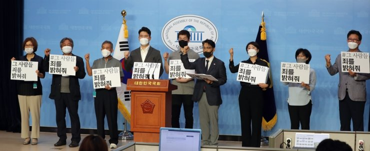 Members of sports-related civic bodies hold a press conference at the National Assembly in Seoul, Monday, to call for a thorough investigation into the death of triathlete Choi Suk-hyeon, a junior bronze medalist at the 2015 Triathlon Asian Championships, who committed suicide on June 26 after claiming she had been abused by her coach, physiotherapist and teammates. Yonhap