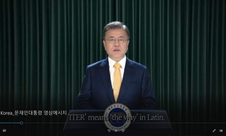 South Korean President Moon Jae-in speaks in a video message to a ceremony commemorating the beginning of the assembly of the world's largest nuclear fusion reactor in Cadarache, France, Tuesday. The reactor, which has the potential to solve mankind's energy needs, is being developed by the International Thermonuclear Experimental Reactor (ITER) consortium. Yonhap
