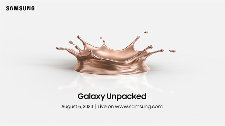 Samsung Electronics sends out an invitation for the next unpacked event for its upcoming smartphone, Wednesday. The event will be held online Aug. 5. / Courtesy of Samsung Electronics