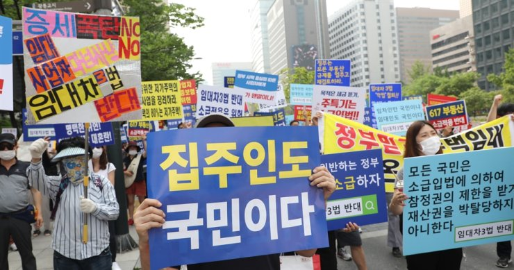 Homeowners march in Seoul, Saturday, in opposition to the government's real estate policies focused on punitive taxation. Yonhap