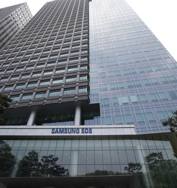 Samsung SDS headquarters in Seoul / Courtesy of Samsung SDS