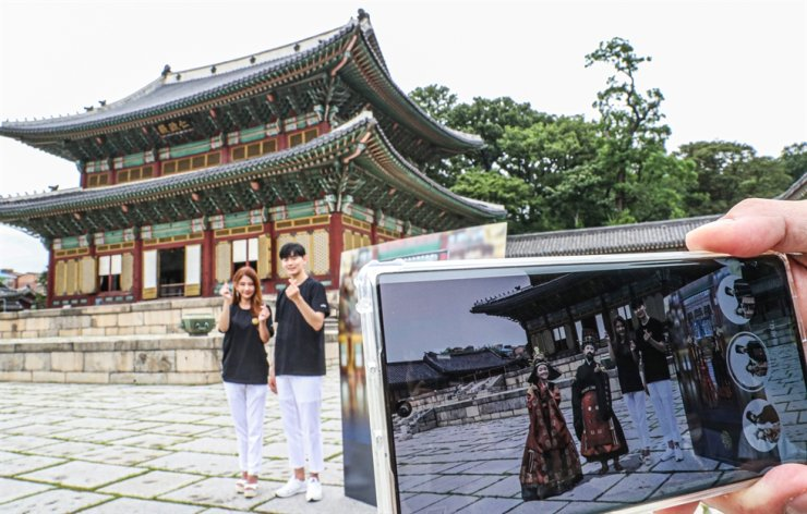 Changdeokgung Palace, recreated with 5G AR technology / Yonhap