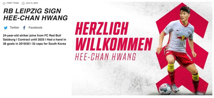 RB Leipzig announces at its webpage, July 8, it has acquired South Korean forward Hwang Hee-chan from its sister club RB Salzburg of Austria. / Courtesy of RB Leipzig