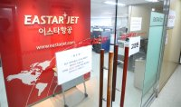 Eastar Jet discusses Plan B after Jeju Air drops takeover