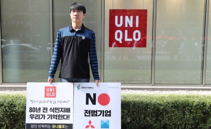 A college student stages a one-man protest in front of a Uniqlo store in Seoul on Oct. 22, 2019. Yonhap