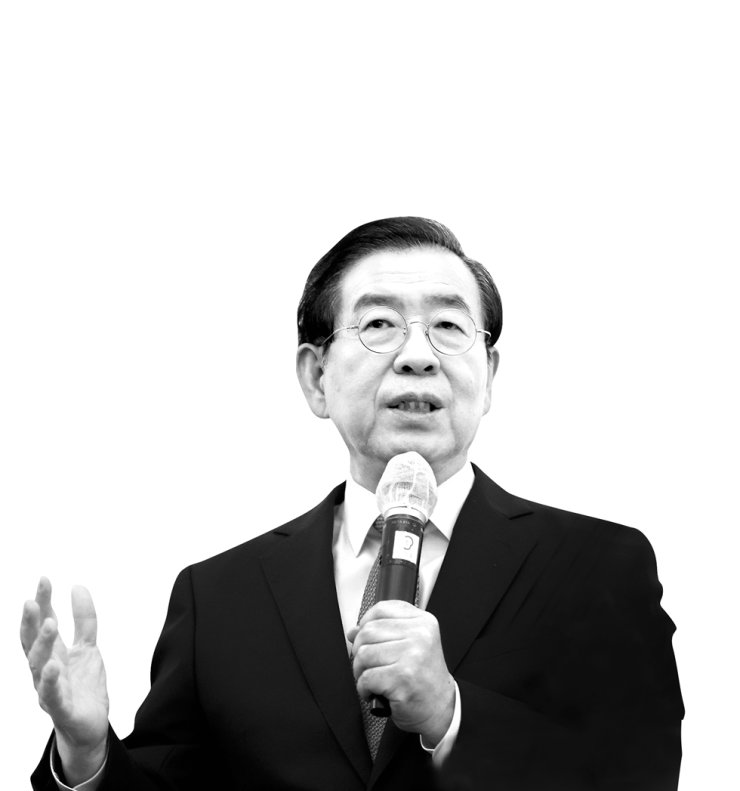 The late Seoul mayor Park Won-soon / Yonhap
