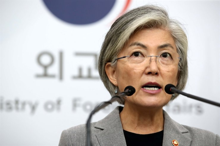 Foreign Minister Kang Kyung-wha speaks during a press briefing at Government Complex Seoul, Thursday. Yonhap