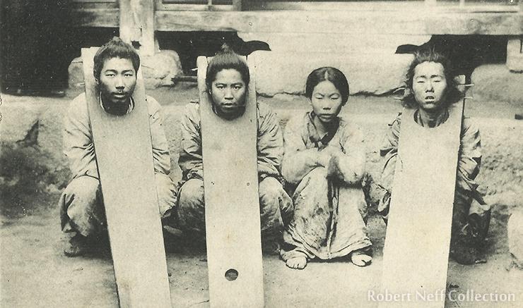 Awaiting judgment, circa 1900s. Robert Neff Collection