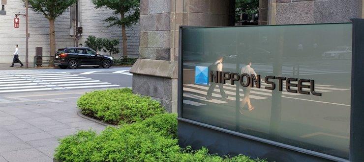 Nippon Steel Sumitomo Metal Corp.