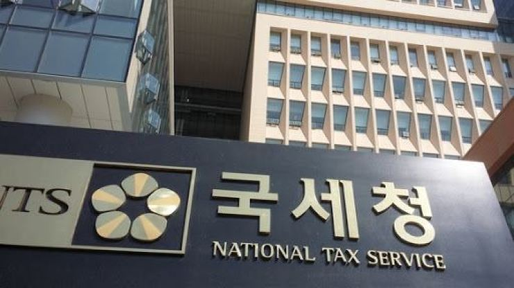 South Korea's tax authorities said Monday they have launched a tax probe against 42 foreigners who own multiple homes in the nation, amid efforts to curb housing prices in Seoul and its neighboring areas. Korea Times file