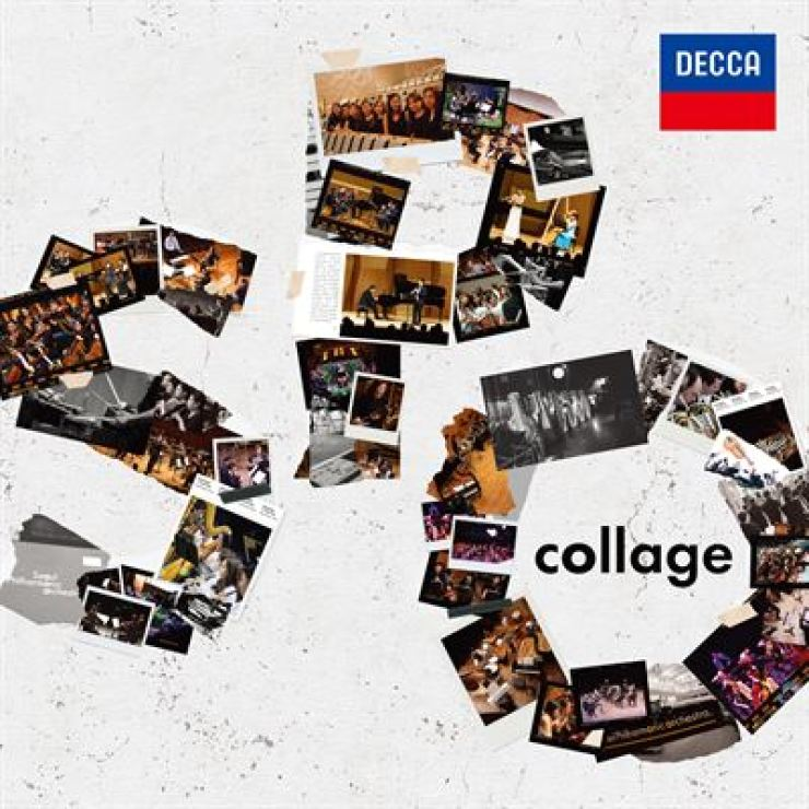 Album cover image of 'Collage,' the first chamber music album by the Seoul Philharmonic Orchestra / Courtesy of Universal Music Korea