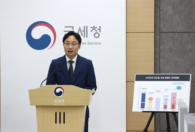 National Tax Service (NTS) Assistant Commissioner for Investigation Lim Kwang-hyun gives a press briefing at the NTS in Sejong, Monday. Yonhap