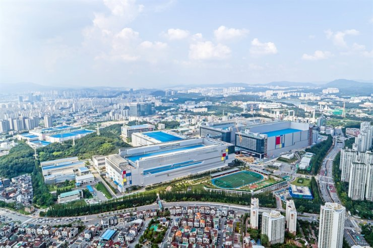Samsung Electronics' semiconductor plant in Hwaseong, Gyeonggi Province / Courtesy of Samsung Electronics