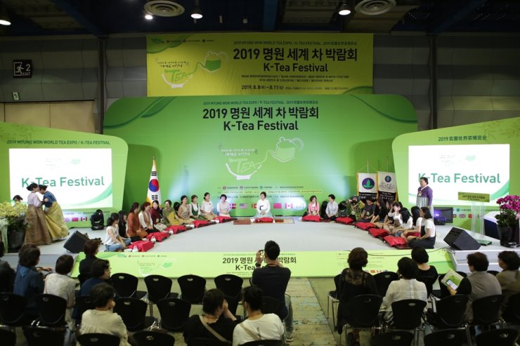 This undated photo shows the 2019 Myung Won World Tea Expo held at COEX in southern Seoul last August. The 2020 edition of the expo runs through Sunday at COEX. Courtesy of Myung Won Cultural Foundation