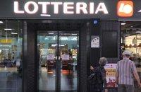 Lotteria hit by coronavirus infections among employees