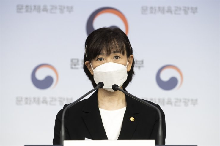 Yoonhee Choi, the second vice minister of the Ministry of Culture, Sports and Tourism, speaks at a press conference at the government complex in Seoul, Friday. Yonhap