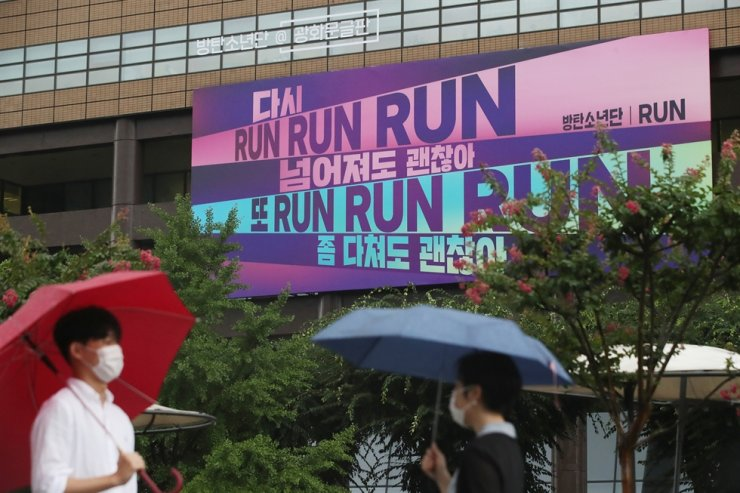 The billboard in downtown Seoul displays lyrics from BTS's 2015 hit song 'RUN.'. Yonhap