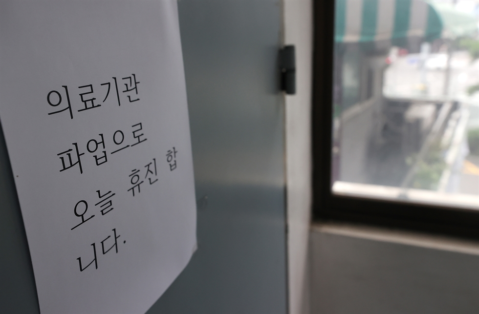 Doctors hold a nationwide strike on Yeouido in Seoul, Friday, in protest of the government's plan to increase admission quotas at medical schools. / Yonhap