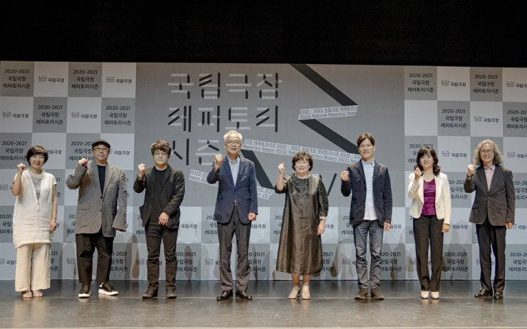 Kim Cheol-ho, fourth from left, CEO of the National Theater of Korea (NTOK), poses with artistic directors of the theater after holding a press conference for the art company's 2020-2021 program at the theater in Seoul, July 24. Courtesy of NTK